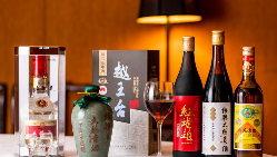 中華料理に合うお酒といえば紹興酒。5種を取り揃えております