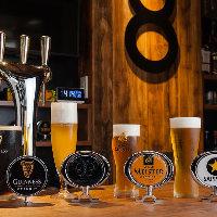 ビアマイスターが注ぐ「泡にこだわるビール」は全5種をご用意