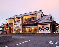 とんQ 成田ニュータウン店