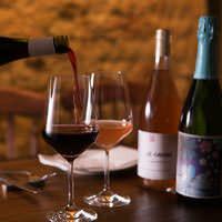 【オーガニックワイン】 女性にも大人気の自然派ワイン!