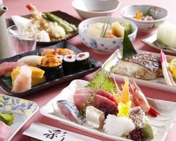 さいしゅん 寿司 会席料理
