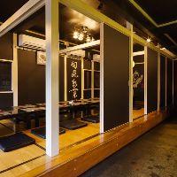少人数から団体様まで利用可能な個室を多数ご用意!