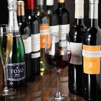 ワイン、酒類、ノンアルカクテルも充実&リーズナブルに!