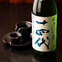 【豊富な酒肴と逸品】 旨味と香り豊かな多彩な品々をご堪能あれ