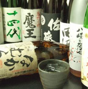 寿司居酒屋 おすし屋与一 本厚木駅前店