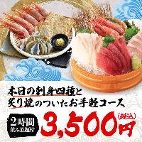 大満足海鮮コースは世界各地の海鮮鍋から選べる♪
