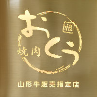 【JR藤沢駅徒歩5分】 普段のお食事からデートまでお気軽に
