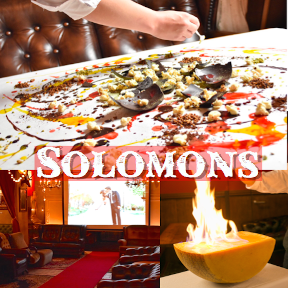 原宿Solomons〜ソロモンズ〜 本店の画像