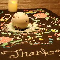 誕生日や記念日に! 日本初演出のテーブルアートサプライズ☆