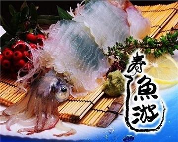 すし 魚游(うおゆう) 銀座店の画像2