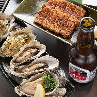 おすすめメニューの広島の牡蠣、宮島ビールの相性◎