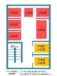 店内2階見取り図♪ 1Fは待合席のみです(^_^)v