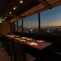 横浜の夜景を眺めながら・・・ 【横浜駅東口 宴会】