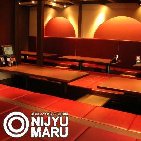 居酒屋 ◎NIJYU-MARU(にじゅうまる)亀戸駅前店