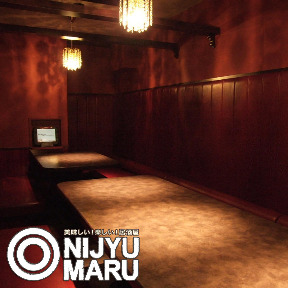 居酒屋 ◎NIJYU-MARU(にじゅうまる)船橋南口店