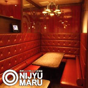 居酒屋 ◎NIJYU-MARU(にじゅうまる) 西武新宿駅前店