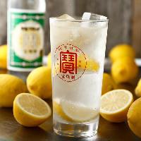 グレートリッチサワーは宝焼酎で作るレモンたっぷりのチューハイ