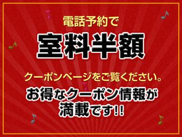 カラオケファンタジー 小田原店の画像
