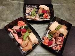 鯛茶御膳 1350円