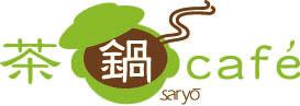 茶鍋cafe saryo 〜サンシャインシティ店〜