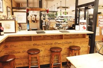 Vinosやまざき Wine+ist 池袋サンシャインシティ店