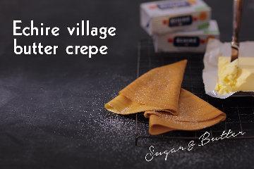 gelato pique cafe creperie ルミネ池袋店 image
