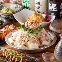 【ご宴会コース】 絶品料理と飲み放題が楽しめるコース4,000円~
