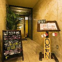 【駅近】 JR成田駅目の前!成田U-シティホテル2Fにございます