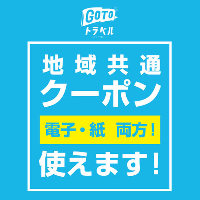 予約必須!毎月0が付く日は人気のチーズフォンデュが0円!