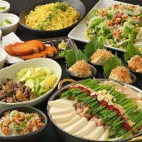 新鮮もつと九州料理&お酒をご堪能ください!
