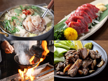 九州料理と地酒の店 福の神 ブルク大森店の画像