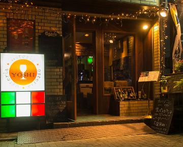 足柄野菜の店 YOSHIの画像