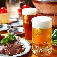 厳選した新鮮なホルモン♪ 生ビールとの相性はたまりません!!
