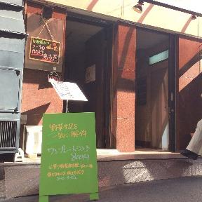 日本酒バル 稲の花 日本橋店の画像