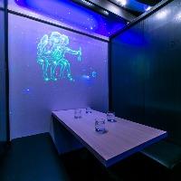 ブラックライト・イルミネーション仕様★12星座を模した12の個室