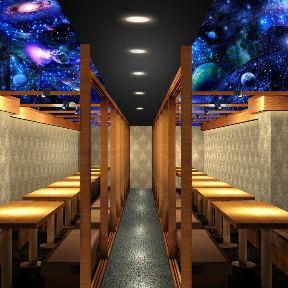 完全個室居酒屋 星夜の宴 神田 別邸の画像2