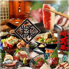 九州料理 居酒屋 かてて 茅場町店の画像