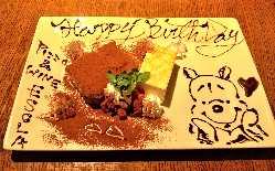 誕生日や記念日にもお楽しみが…!【登戸駅 イタリアン】