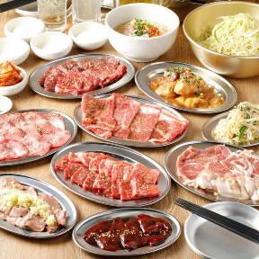 稲田堤 肉流通センター