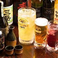赤字覚悟のお得な企業割!生ビール3杯で、もと取れます!
