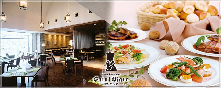 ベーカリーレストランサンマルク 多摩南野店の画像