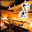 博多もつ鍋と個室和食 なぎの木青山表参道店