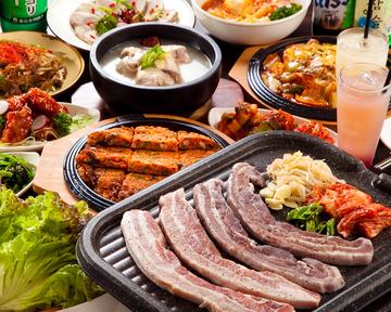 韓国家庭料理とうがらしの画像