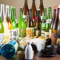 【淡麗辛口】 四国の日本酒が勢揃い!お気に入りが見つかるかも