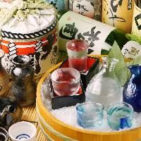 豊富な種類の日本酒をお楽しみ下さい♪