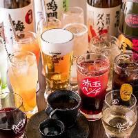 【飲み放題】生ビールOK1480円(税込)→980円(税込)♪OPEN記念
