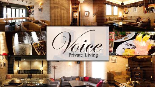 Private Living Voice 西麻布の画像