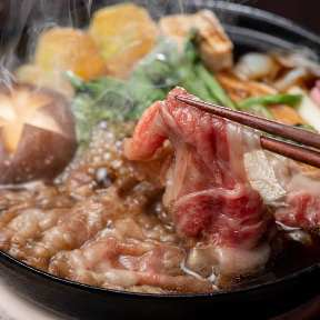 箱根 牛なべ 右近の画像