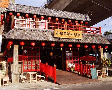 小田原早川漁村 漁師の浜焼 あぶりやの画像2