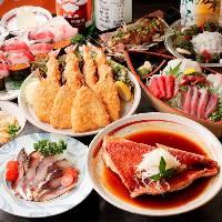 ■忘新年会■ バラエティ豊かな海鮮料理を囲んで宴会はいかが?